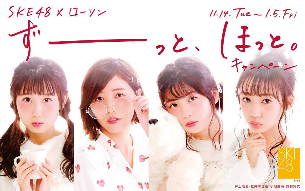 SKE48の画像 p1_28
