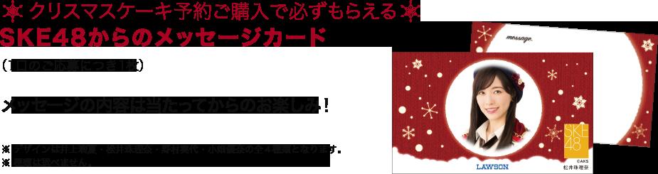 【SKE48】松井珠理奈☆応援スレ1946【タグチジャパン☆珠理奈Tシャツ発売】YouTube動画>95本 ->画像>365枚