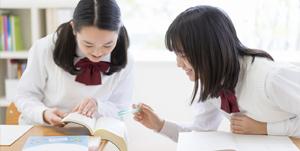 夢を応援基金 ひとり親家庭支援奨学金制度