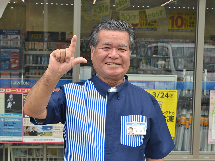 沖縄 フランチャイズ