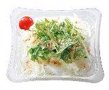 Salad 160
