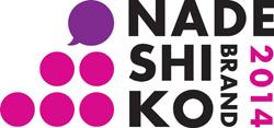 Nadeshiko2014_logo_4c250