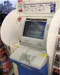 ATM 120