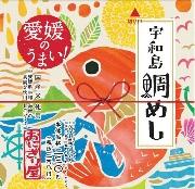 uwajima pakke-ji 180