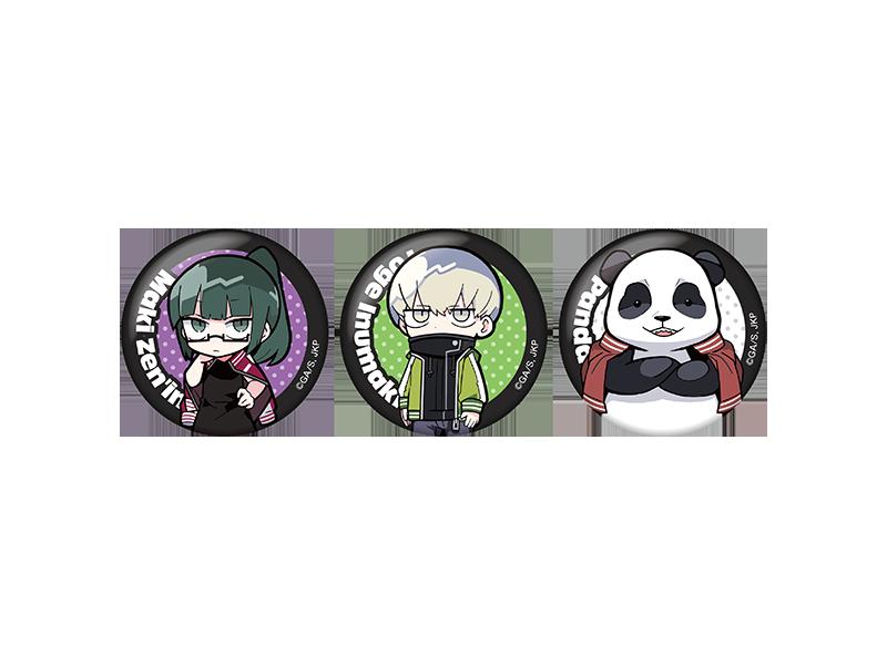 TVアニメ『呪術廻戦』 缶バッジ 3個セットC