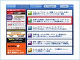 Step2 交通チケット(航空チケット他)