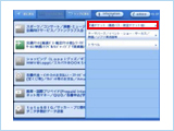 Step3 交通チケット(航空チケット他)
