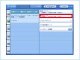 Step4 航空チケット(新規購入)