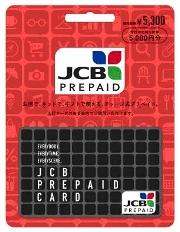 JCB5000 180