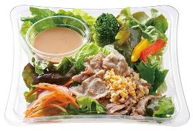 salad 280