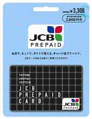 JCB3000 180