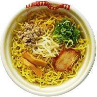 レンジ味噌ラーメン200