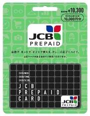 JCB10000 180
