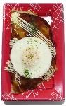 kyabetuyaki 2