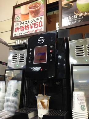 machine150