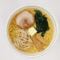 misocurryramen_small